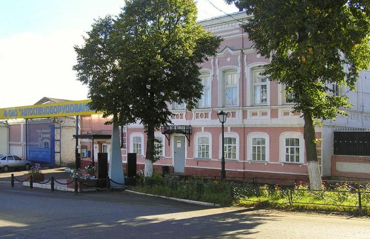 Чистопольский завод «Автоспецоборудование»